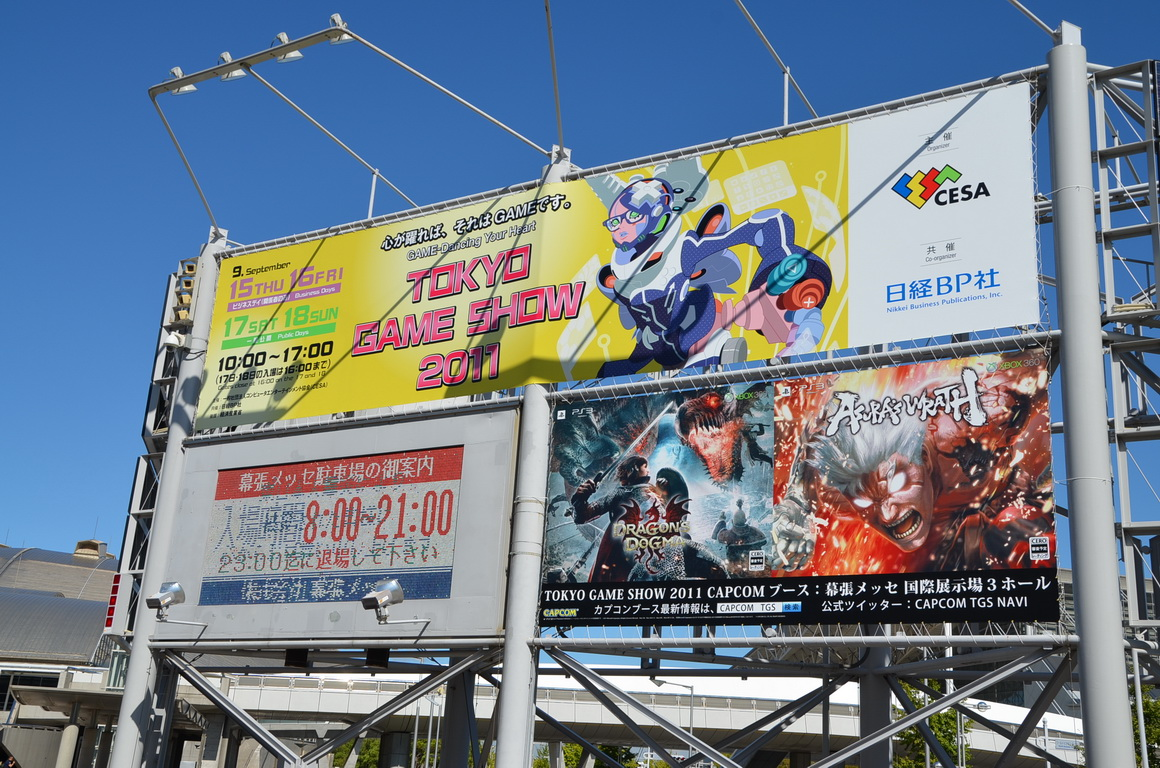 Tokyo-Game-Show-2011-Booths-Day-1-001