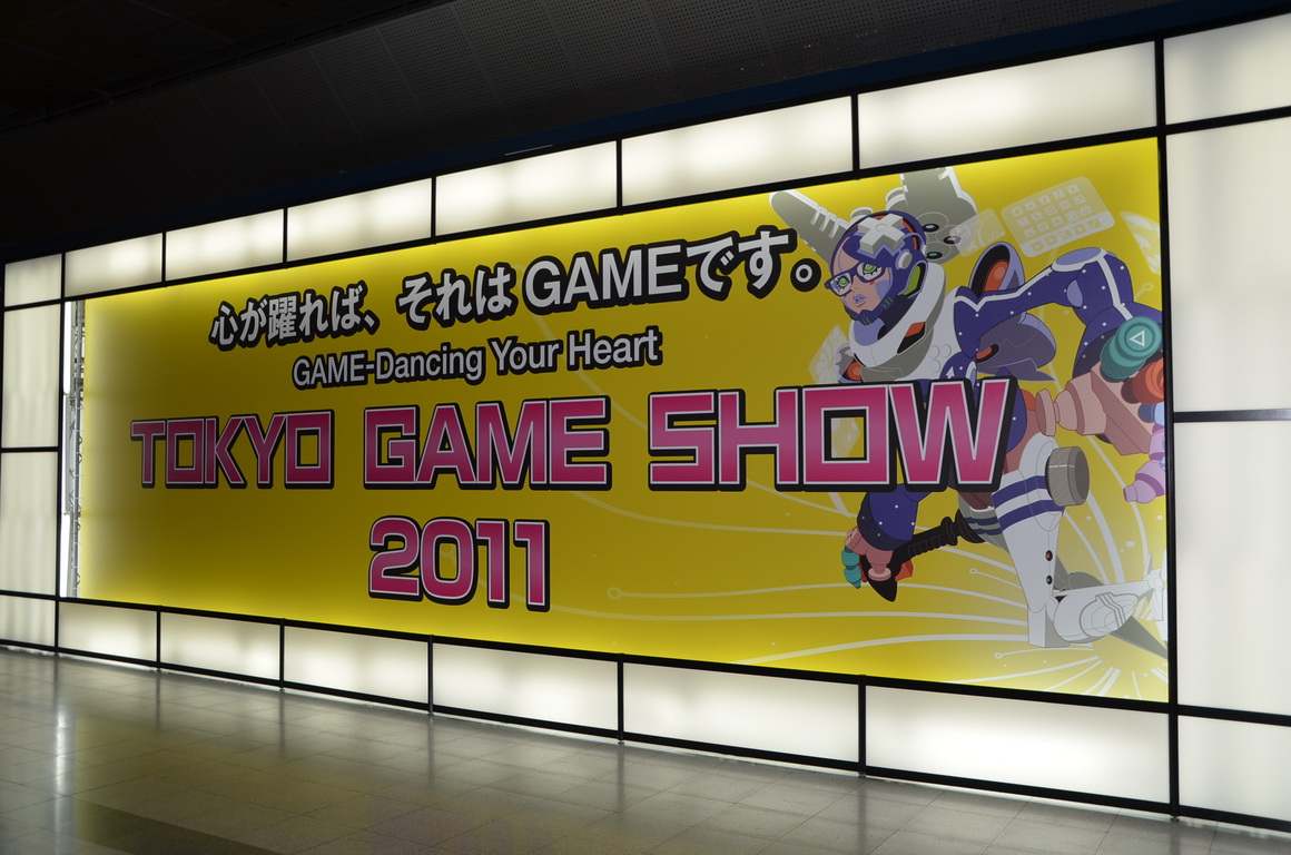 Tokyo-Game-Show-2011-Booths-Day-2-151