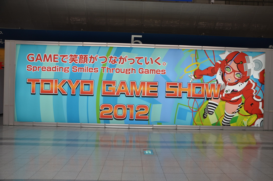 Tokyo-Game-Show-2012-Day-1-001
