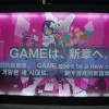Tokyo Game Show 2010 Games Roundup and Photos