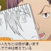 Bakuman: Way of the Manga Artist Screenshots