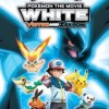 Pokemon Black and White Movies Review