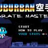 Gumball: Suburban Karate Master Review