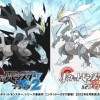 Pokemon Black and White 2 Huge Success
