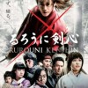 Rurouni Kenshin Movie Review