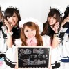 Hanabee Maid Cafe Announcement