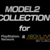 Sega's 2×5 teaser revealed as Model 2 Collection