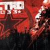Metro 2033 available for free from Steam until Dec. 16