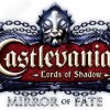 Next Castlevania Title Coming to the 3DS in Australia on March 9th