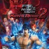 Fist of the North Star: Ken's Rage 2 Review
