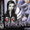 Persona 2: Eternal Punishment now available as a PSOne Classic on the PSN
