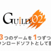 Guild 02 announced for the 3DS eShop