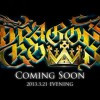 Dragon's Crown news to be revealed March 21