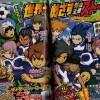 New Inazuma Eleven GO Game Announced