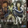 Shin Megami Tensei IV features over 100 challenge quests