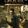 Behind the Scenes of Deus Ex: Human Revolution – Director's Cut