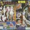 New Hunter x Hunter Chimera Ant Arc Visual Revealed