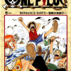 One Piece going on a week hiatus due to illness