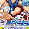 Kuroko's Basketball threats cancel another event for fans