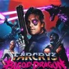 Far Cry 3: Blood Dragon a Standalone Title, Comes Out May 1st