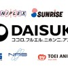 DAISUKI Anime Streaming Service Has Launched