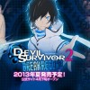 Devil Survivor 2: Break Record 3DS Trailer