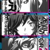 Hanabee license Devil Survivor 2 The Animation