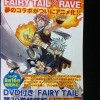 Fairy Tail x Rave Master Gets Anime Adaptation