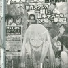 Genshiken: 2nd Generation Anime Announced