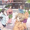 Hanasaku Iroha: Blossoms for Tomorrow Volume 1 Premium Edition Review