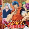Toriko: Part 4 Review
