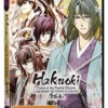 Hakuoki ~Demon of The Fleeting Blossom~ A Memory of Snow Flowers Review