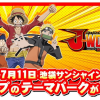 Namco Reveals Shonen Jump Theme Park