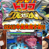 """Toriko: Gourmet ga Battle!"" 3DS Game's Fresh Trailer"