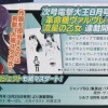 Valvrave Character Saki Gets Her Own Manga
