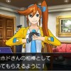 Phoenix Wright: Ace Attorney – Dual Destinies gets a Japanese flash demo