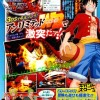 One Piece Unlimited World Red 3DS Game Revealed