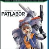 Patlabor: The Mobile Police – The Original OVA Series Review