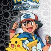 Pokemon: Rival Destinies Collection 1 Review