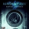 Resident Evil Revelations Xbox 360 Review