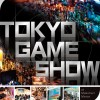 Tokyo Game Show Accepting Booth Entries for TGS 2013