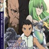 Tenchi Muyo! War on Geminar Part 2 Review