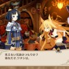 The Witch and the Hundred Knights gets a number of screenshots