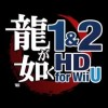 Yakuza 1 & 2 HD announced for Wii U in Japan