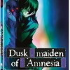Dusk Maiden of Amnesia DVD Review