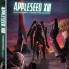 Appleseed XIII Review