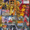 Saint Seiya: Brave Soldiers announced for PS3