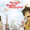 Attack of the Friday Monsters! A Tokyo Tale Review