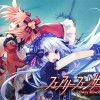 Fairy Fencer F and Natural Doctrine swap release dates
