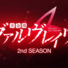 Valvrave Season 2's Newest TV Ad